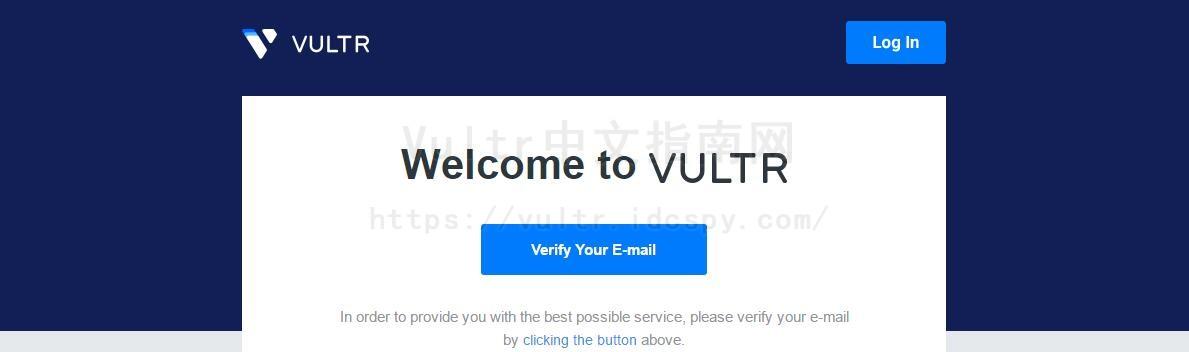 Vultr验证邮箱