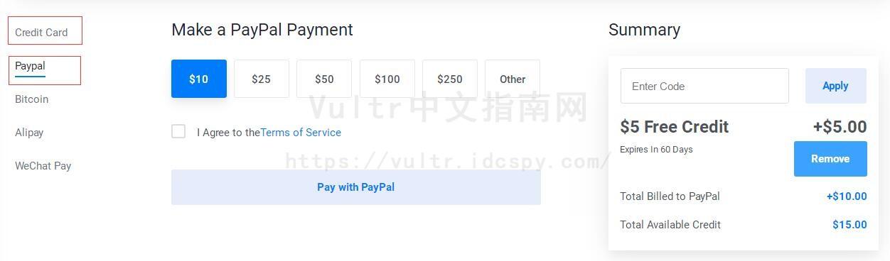 Vultr新注册账户赠送5美元活动