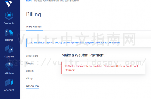 Vultr微信支付