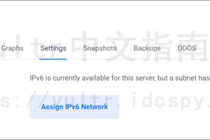 Ubuntu配置IPV6地址
