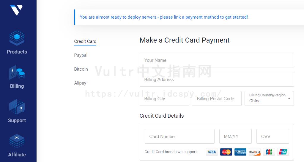 Vultr支付方式